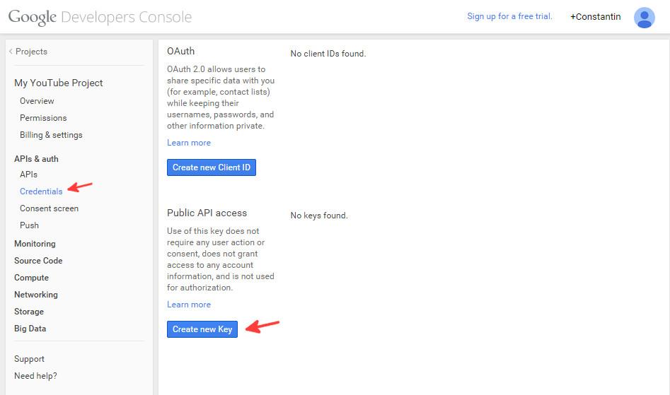 Google console API  credentials - step 1